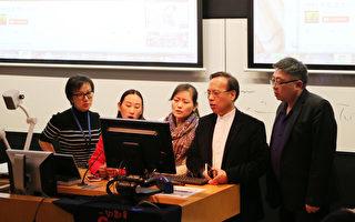 安红(左一)和部分与会者在论坛上一起高歌六四纪念歌曲。(骆亚/大纪元)