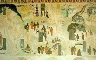 古代修行者不可思议的超能力