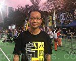香港支联会副主席蔡继昌。(余钢/大纪元)