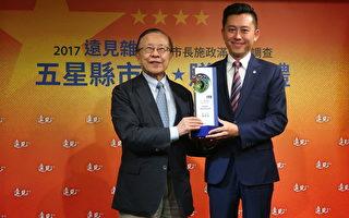新竹市长林智坚(右)15日获颁五星级首长。(新竹市府提供)