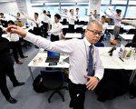 有越來越多日本公司鼓勵員工在休息時做體操或運動,以期保持身體靈活和健康。圖為東京Adoc公司的員工在做伸展操。(TORU YAMANAKA / AFP)