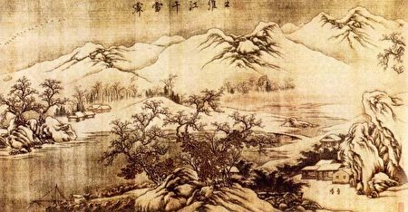 唐,王维,《江山雪霁图》(局部)。(公有领域)