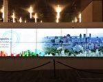 第12屆全球大都市峰會於6月19日~22日在蒙特利爾舉行。圖為蒙特利爾會展中心大都市峰會的入場處。(大紀元)