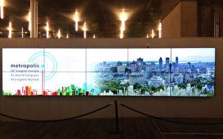 第12届全球大都市峰会于6月19日~22日在蒙特利尔举行。图为蒙特利尔会展中心大都市峰会的入场处。(大纪元)