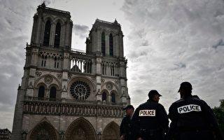 6月6日,一名男子持锤子在巴黎圣母院袭击警察,被警方击中。图为今年2017年4月14日,警方在巴黎圣母院外戒备。(PHILIPPE LOPEZ/AFP/Getty Images)