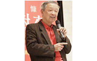 世界大學排名近期公布新名單,清華大學榮譽講座教授李家同直言,「教授薪水低學校排名不會好」,因為許多亞洲的大學會做假。(大紀元資料照)
