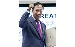 郭台铭谈到,对待东芝记忆体公司的态度会跟夏普(Sharp)相同。图为资料照。(AFP)