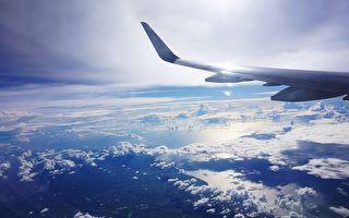 飞机在高空上的景色。(Pixabay)