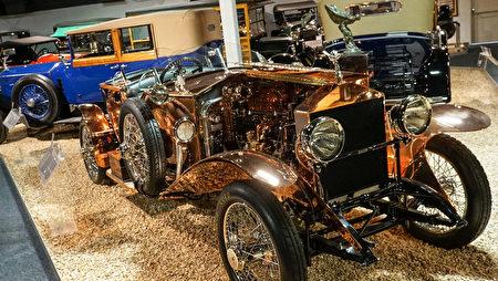 雷諾的「國家汽車博物館」中的藏車-鍍金的1921年款勞斯萊斯Rolls-Royce。(攝影:李旭生/大紀元)