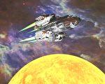 幻想图:星际飞行。(Pixabay)