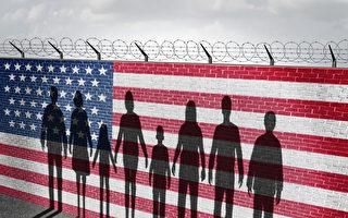 入過共產黨,申請美國移民受什麼影響?(Shutterstock)