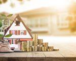房产到底值多少钱?有不少评估标准,不只看面积或大小。(Shutterstock)