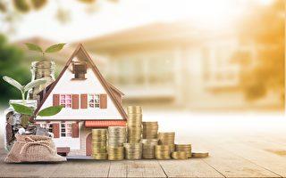 湾区贷款专家: 房产价值被低估,怎么办?