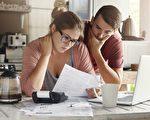 申请贷款时总是令人烦心,因为有多个标准来判断你是否申请成功。(Shutterstock)