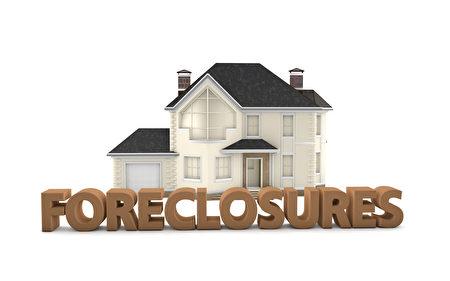 房产曾被止赎,要经过多久才能再得到一个新的住房贷款?(Shutterstock)