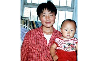 揣富林小时候和妈妈柴君侠在一起的照片(明慧网)