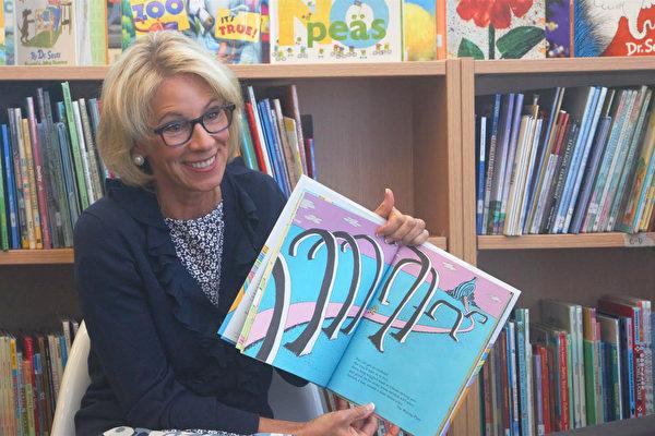 美国教育部长为小学生朗读《喔,你将去的地方》。(周翰音/大纪元)