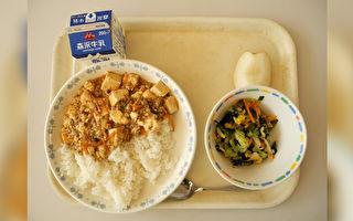 日本小学生一顿午餐视频 为何引来1300万人观看?