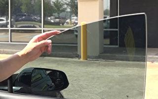 抵挡夏季炎热 车窗膜颜色越深越好吗