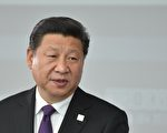 港媒6月21日說,習近平當局的針對金融界的連串動作,是警惕「經濟政變」。(Ria Novosti/Getty Images)