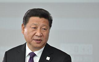 """习近平当局连串动作 警惕""""经济政变""""?"""