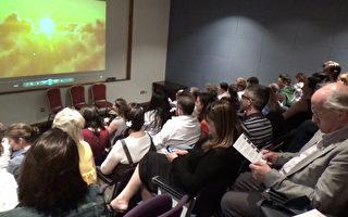 近日愛爾蘭皇家外科醫生協會(Royal College of Physicians)舉辦了反映中共活摘法輪功學員器官罪行的紀錄片——《活摘》(Human Harvest)首映式。(李凌雲/大紀元)