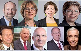 从上至下分别为:瑞士联邦国会副主席Dominique De Buman、瑞士联邦国会议员Martina Munz、瑞士联邦国会议员Lisa Mazzone、瑞士联邦国会议员Valérie Piller Carrard、伯尔尼资深国际人权专家Jean- Daniel Vigny、日内瓦州大议会议员Henry Rappaz、日内瓦州大议会议员Marc Falquet、日内瓦州大议会议员André Pfeffer、日内瓦州大议会议员Jean-Michel Bugnion。(大纪元合成)