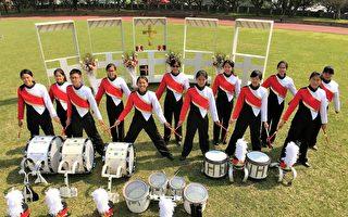 宏仁国中行进管乐团 品德优先创造佳绩