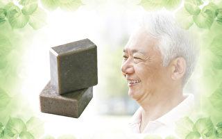 父親節貼心好禮推薦 天然草本手工皂