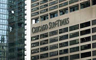 芝加哥太陽時報易手 賣價僅1美元