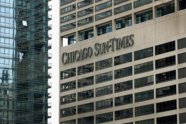 《芝加哥太陽時報》(Chicago Sun-Times)今天據報以1美元賣掉。(AFP PHOTO / GETTY IMAGES NORTH AMERICA / SCOTT OLSON)