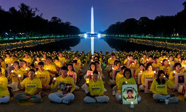 7月20日晚,美東部分法輪功學員在首府華盛頓林肯紀念堂前舉行燭光夜悼。(Mark Zou/大紀元)
