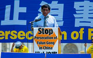 國際大赦主管:法輪功和平反迫害 勇氣可嘉