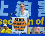 密苏里州国会议员瓦格纳(Ann Wagner)的外交政策顾问韦格利(Rachel Wagley)代表议员到场发言。她表示,相信新任美国政府会采取更加以人权为本的方式处理美中政策,认识到中共对法轮功学员的人权践踏行为。(Mark Zou/大纪元)