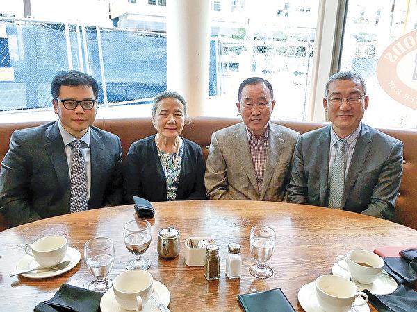 2017春季 KASBP 活动中禹程薰(右一)和前联合国秘书长潘基文(右二)。(禹程薰提供)