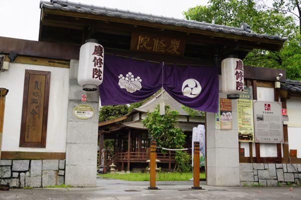 """花莲三级古迹""""吉安庆修院""""极简清幽日式神社,日治时期,是从日本四国移居至此的日本人重要精神会所。(李怡欣/大纪元)"""
