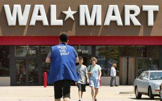 電商銷售增四成 沃爾瑪股價大漲9%