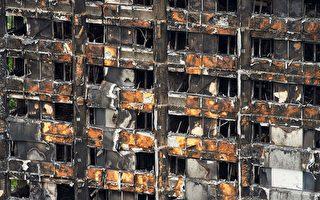 在倫敦格倫費爾大廈(Grenfell Tower)發生火災之後,英國政府檢查了149座建築,它們都不符合安全標準。(NIKLAS HALLE'/Getty Images)