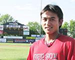 台湾棒球名将林子伟2013年加入红袜小联盟的Lowell Spinners。(冯文鸾/大纪元)