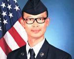 2016年,張海晏成為一名非全日制美國空軍軍人。(張海晏提供)