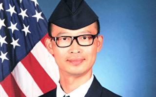 2016年,张海晏成为一名非全日制美国空军军人。(张海晏提供)