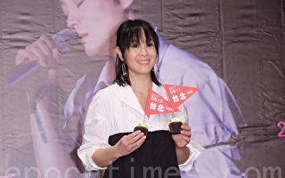 丈夫体贴不让她做饭 刘若英说自己很受伤