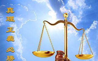黃島區檢察院向法輪功學員薛玉英送達不起訴書