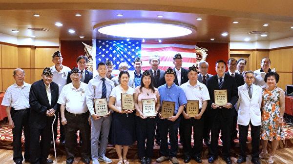 僑界慶祝美國國慶 表揚華裔退伍軍人