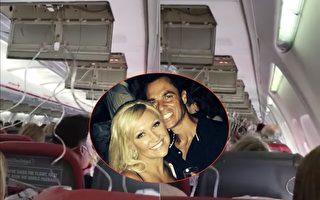 高空飛行,飛機突然墜落,氧氣面罩也彈出,英國女乘客認為自己活不成了,給丈夫留遺言:「我愛你。」(視頻截圖/大紀元合成)