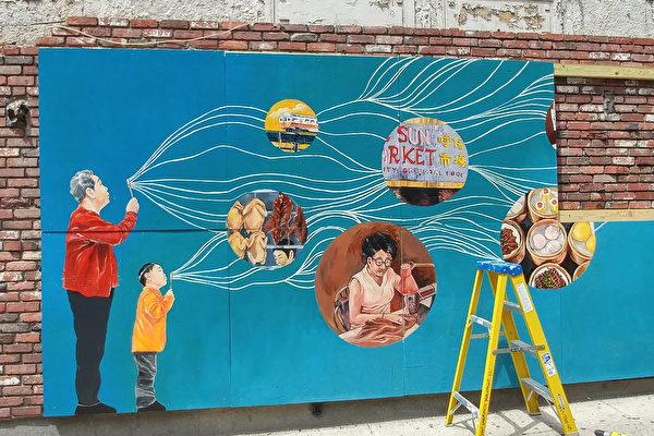 亚美社区发展协会为美化唐人街,与艺术家及年青年合作的社区壁画。(黄剑宇/大纪元)