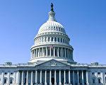 2017年12月,美國國會通過《全球馬格尼茨基人權問責法案》,授權美國政府對世界各國侵犯人權者進行制裁。圖為美國國會。(明慧網)