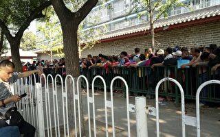今年的7月1日,是香港主權移交20週年,大陸對於訪民的維穩更加嚴峻,大量訪民前仆後繼仍然趁機進京上訪。(受訪者提供)