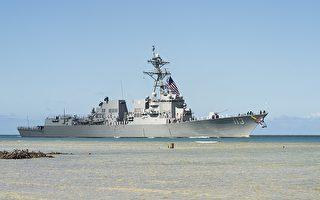 美最新導彈驅逐艦正式服役 川普祝賀