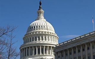 美國參議院的一份報告表示,「雪崩」式的媒體泄漏機密已經傷害了美國國家安全。(攝影: 李莎 / 大紀元)